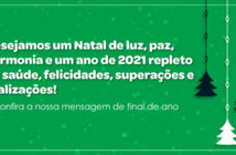 Boas Festas e Feliz 2021